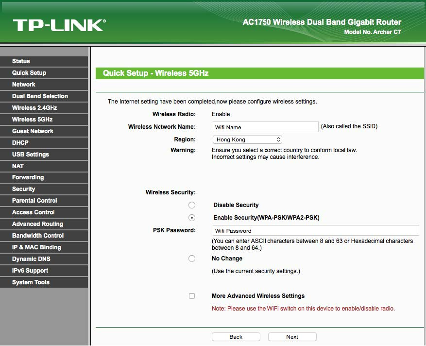 TPLINK-router_setup wireless security 5GHz